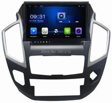 Ouchuangbo-lecteur audio DFM Dongfeng Fengshen AX7   support, système android 9.0, gps, 2 go de RAM, 32 go de ROM
