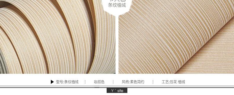 Włoski Styl Nowoczesny 3D Uczucie Tle Tapety Dla Pokoju Gościnnego Biały I Brązowy Paski Tapety Rolka Pulpit Tapet 19