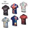 Maillot de sport de montagne confortable vêtements de sport en plein air nouvelle collection 2018