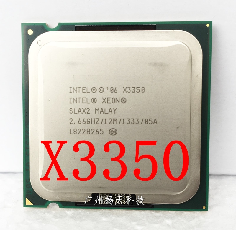 Intel Xeon X3350 2,66 GHz/12MB/1333MHz Sockel/Buchse LGA775 (arbeits 100% Freies Verschiffen)