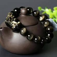 Bracelet puissant en perles de Dragon obsidienne en or naturel ashion