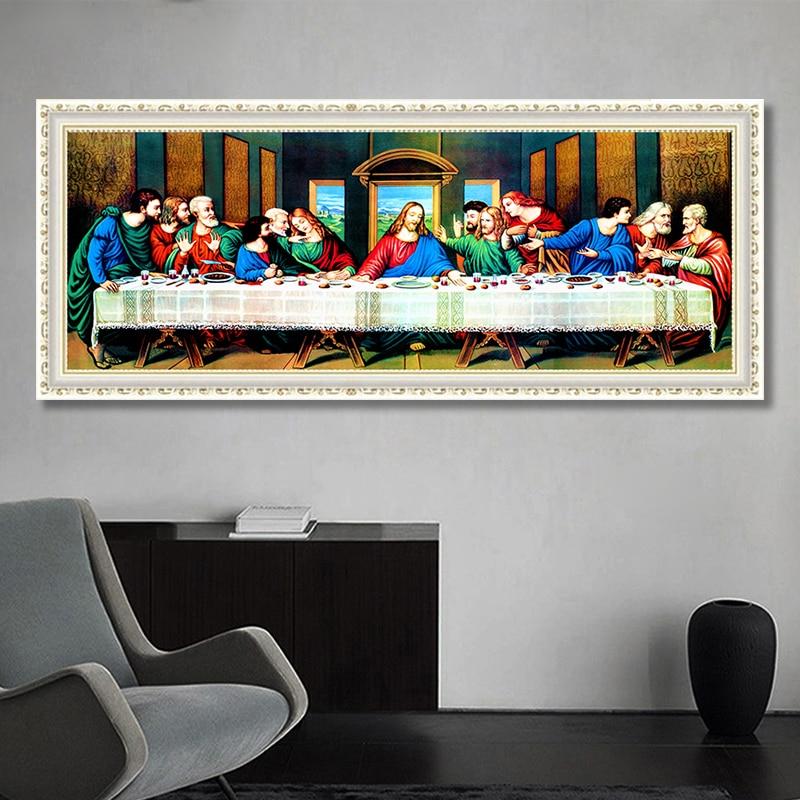 Pintura de diamantes 5D DIY, punto de cruz de la última generación, patrón de bordado de diamantes de imitación, mosaico de diamantes, mural artístico para la decoración del hogar