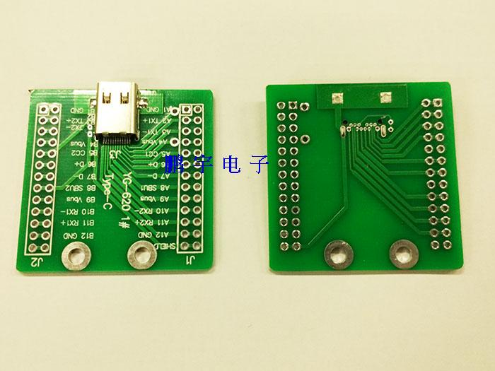 10 قطعة 40 مللي متر * 40 مللي متر USB 3.1/USB3.1 نوع C موصل أنثى جاك المقبس اختبار مجلس مع ضعف الجانب PCB مجلس