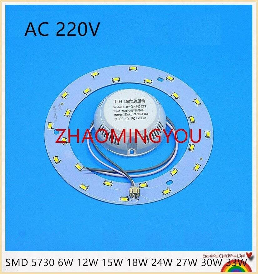 PANEL de luz circular LED de 6W, 12W, 15W, 18W, 24W, 30W, 36W, AC220V-240V SMD 5730, tablero de techo redondo LED, tablero de lámpara circular