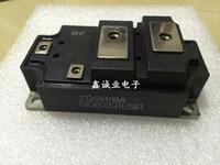 freeshipping new mg600q1us51 power module