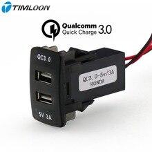 QC3.0 + chargeur de voiture à Interface USB 5V 3A   Chargeur de voiture à Charge rapide, pour Honda,Civic,Spirior,CRV,Fit Jazz,City,Accord