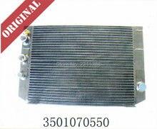 Linde forklift part radiator 3501070550 350 diesel truck H12 H16 H18 H20 new service spare parts