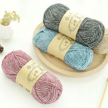 50g/Ball Baby Cotton Hand Woven Cotton Crochet Cotton Coarse Wool Yarn In Spray