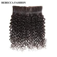 Rebecca brésilien Remy bouclés en vrac cheveux humains pour tressage faisceaux livraison gratuite 10 à 30 pouces couleur naturelle Extensions de cheveux