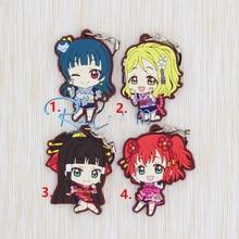 1pcs Anime Keychain Love Live Sunshine keychain Cute Girls Mari Dia Aqours Tsushima Yoshiko Phone Pendant Portachiavi Keyring