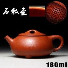 Authentic Yixing Yixing mestres Niqiu Shipiao artesanal minério bule Zhu buraco pote artesanato atacado 639
