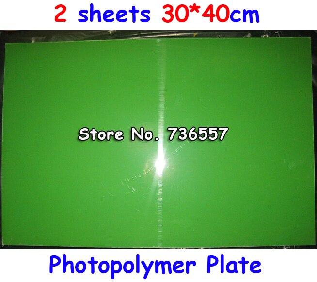 2 uds., 300x400 MM, lavable en agua para impresión de almohadillas, lámina en caliente para estampado de cliché, fabricación de esteras de exposición UV, molde de Placa de impresión de fotopolímero