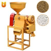 Commercial Rice Milling Machine Price/Brown Rice Husking Machine