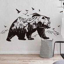 New Design Vinyl Wall Art Decals Room Decor Large Size Diy Home Decor Black Bears Fish Tattoo Mural Mountain Wall Sticker
