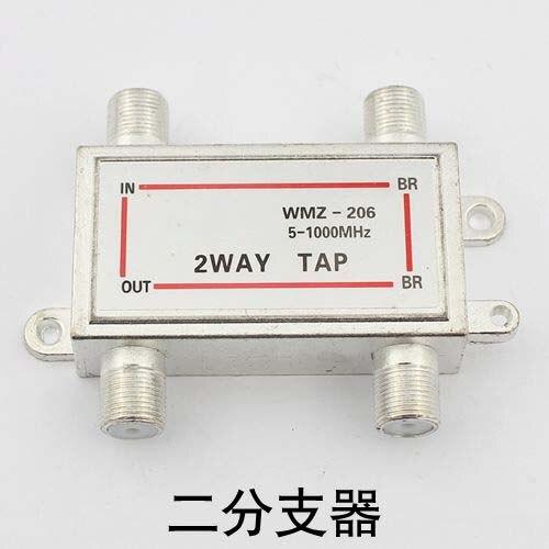 50 قطعة/الوحدة Antennenverteiler ، التلفزيون 2 طريقة Spliter كابل التلفزيون اثنين فرع C03 اثنين 206 فرع التلفزيون مكبر للصوت إشارة فرع الموزع