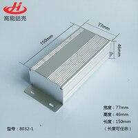 1 piece aluminum housing case for electronics project case 46(H)x77(W)x150(L) mm 8032-1
