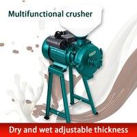 Electric poultry feed grinder multi-function grinder 220V grinding tool