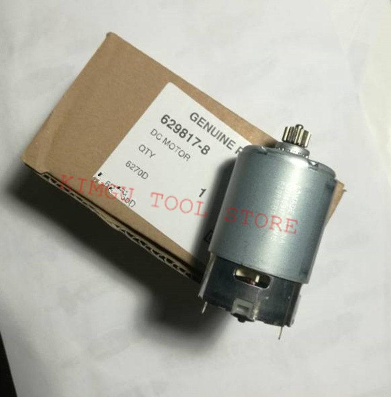 Оригинальные детали двигателя для MAKITA 629817-8 6270D 6270DWE 6271DWE 6271DWE 627111d 6270DWPEW 6271DW, 14 зубцов постоянного тока, 12 В