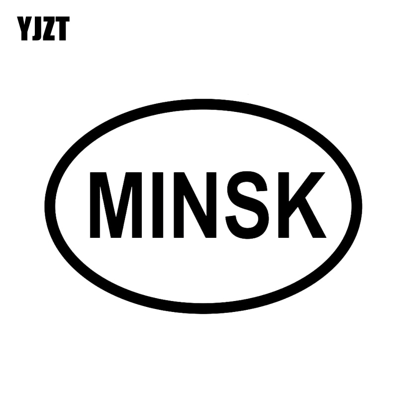 YJZT 13CM * 8,8 CM MINSK ciudad código de país OVAL vinilo pegatina coche negro plata C10-01409
