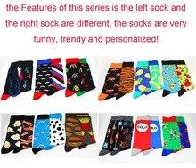 Men Socks Trendy Cartoon Knee-High Socks Cotton Skateboard Chaussette Funny Tiger Leopard Spring Autumn Socks Happy Socks