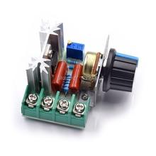 Livraison gratuite 5 pièces 2000 W SCR régulateur de tension gradation gradateurs régulateur de vitesse Thermostat AC 220 V