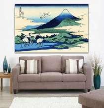 Trente-six vues de montage Fuji   art de toile japonaise célèbre Ukiyo-e maître, affiches de peinture abstraites et décoration murale de maison imprimée
