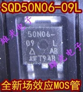 Envío gratuito SQD50N06-09L-GE3 SQD50N06-09L 50N06 TO252 SQD50N06