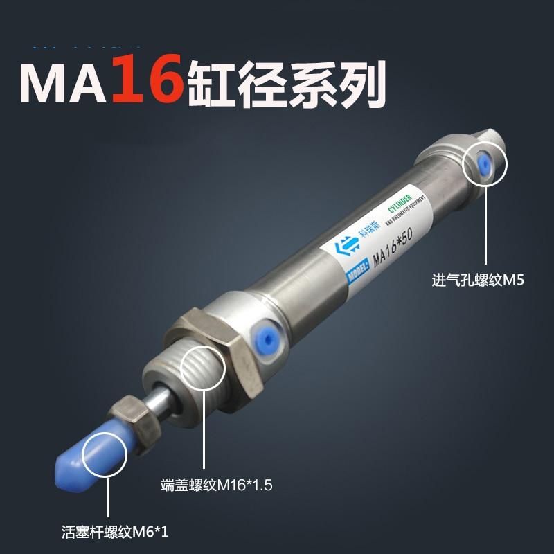 Envío Gratis cilindro de aire inoxidable neumático 16MM diámetro 500MM carrera MA16X500-S-CA, MA16 * 500 Mini cilindros redondos de doble acción