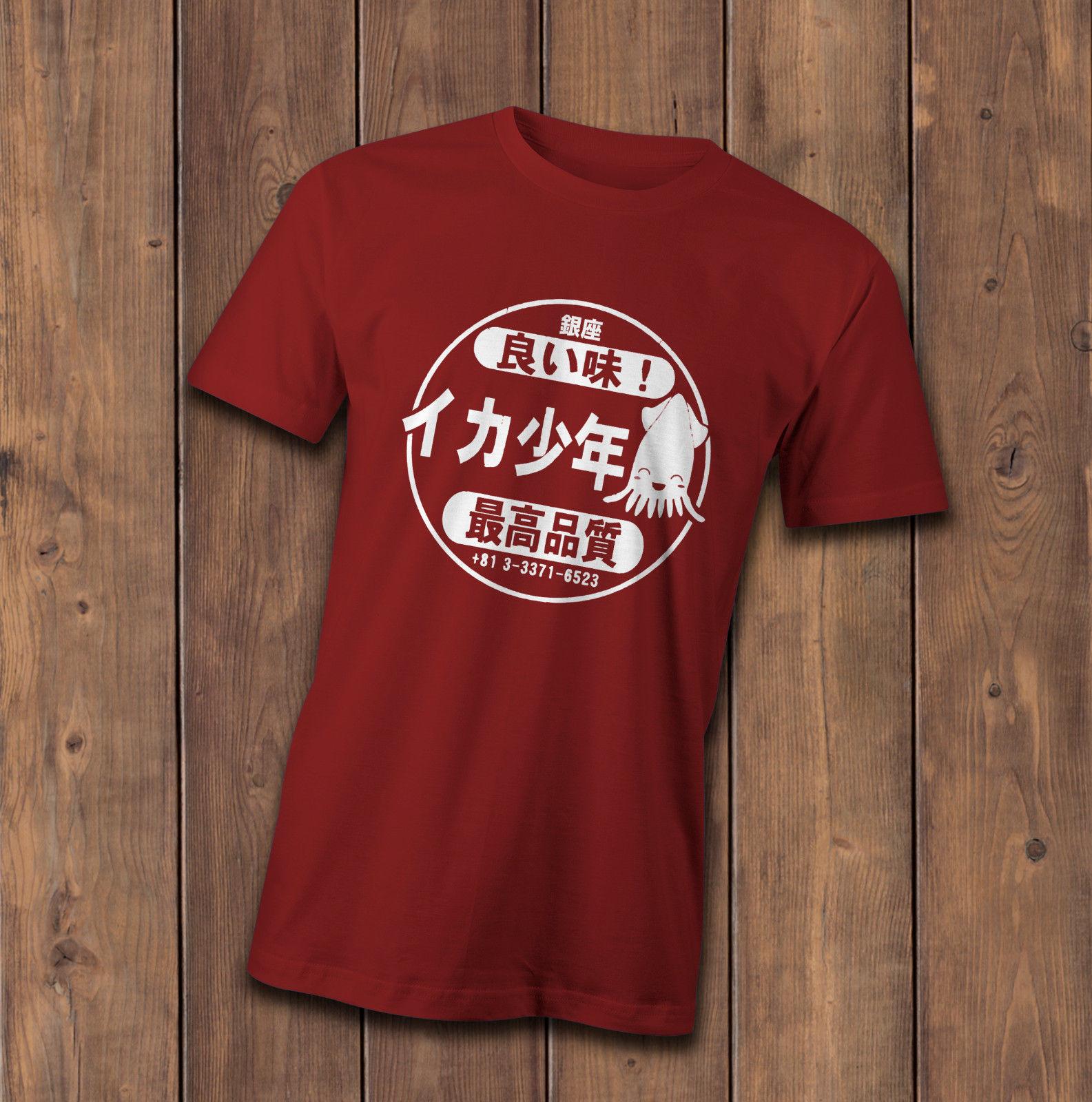 2019 Summer Men Tee Shirt Squidboy T-Shirt, Tokyo Squid Restaurant, Squidboy retro style tee shirt Custom Made T-shirt