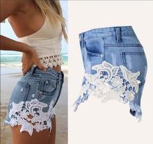 Amazon Ebay aliexpress explosion sexy dentelle couture jeans sexy shorts et le vent