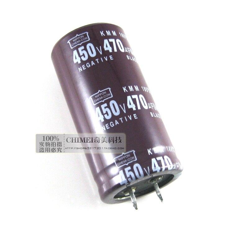 Электролитический конденсатор 450V 470 мкФ конденсатор