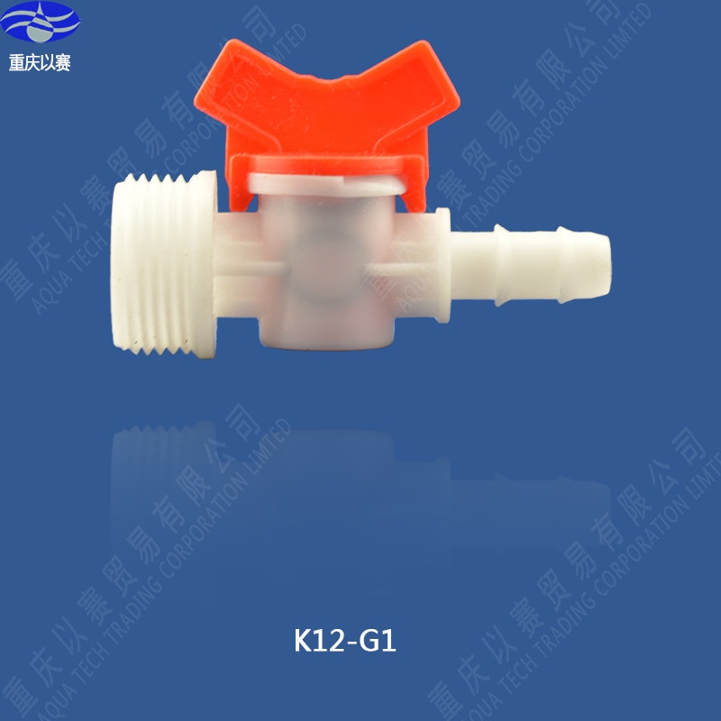 "Interruptor de manguera de plástico de AQTK12-G1 ""para tubo de PVC PEX, válvula de bola de manguera, válvula de barb para tubo, interruptor de tubo con barra de manguera"