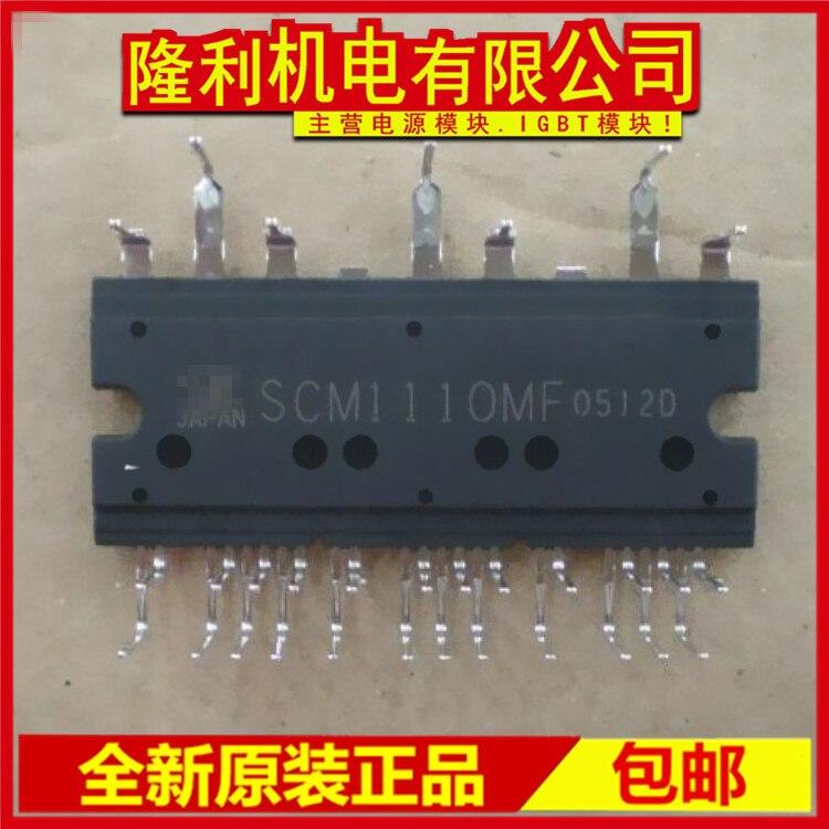 SCM1110MF