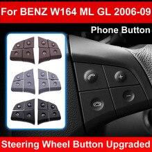 YOOTOBO Авто Многофункциональное рулевое колесо левая и правая кнопки управления для телефона для Mercedes Benz W164 ML GL300/350/400/450 06-09