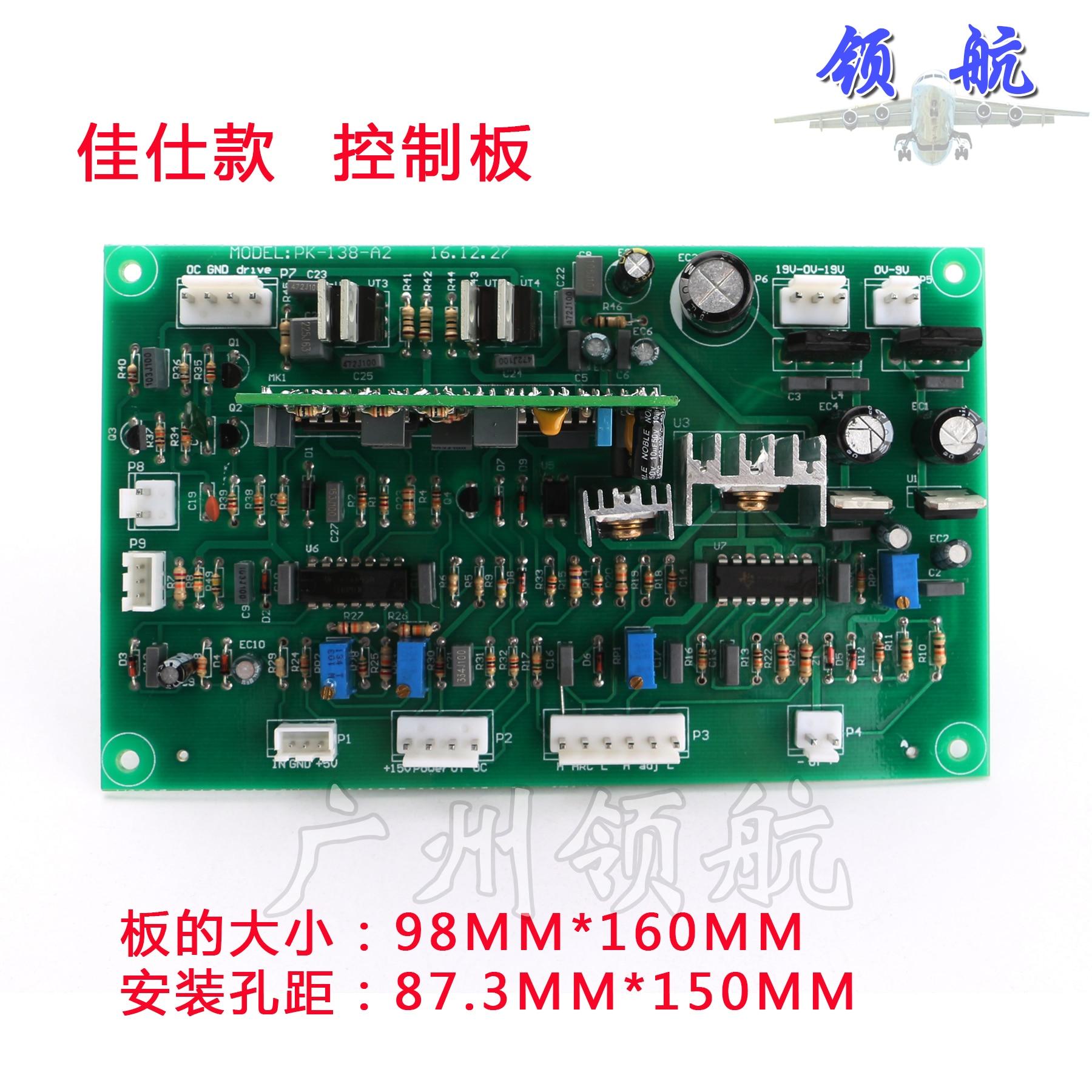 Reparo da Placa Principal da Placa de Circuito de ARC/ZX7-250/315/400/500 Três-fase Elétrica inversor DC Máquina de Solda
