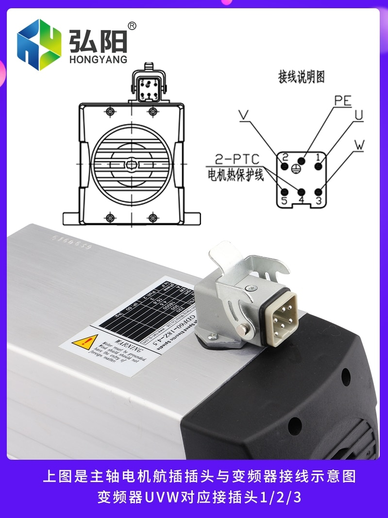 Engraving machine 4.5 spindle motor cutting forward square air cooling accessories enlarge