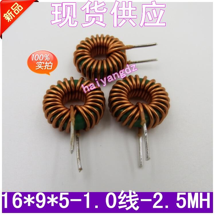5 uds/16*9*5 2.5MH 1,0 línea anular inductor de filtro de inductancia ferrita Mn Zn inductor 8A