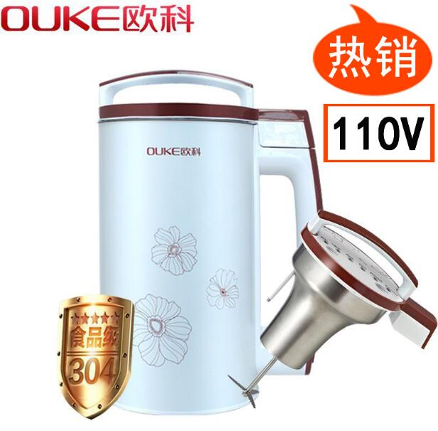 ChinaOUKE المنزلية الصويا ماكينة إعداد الحليب 100-110-120V الكهربائية ماكينة تصنيع حليب فول الصويا 1.2L الولايات المتحدة الأمريكية اليابان كندا فول الص...