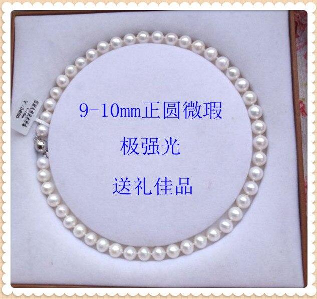 "925 Ms real natural Gran perla de agua dulce, collar de 10-11mm círculo collar regalo mancha de luz Bai Li perla 18 ""mujer noble es"