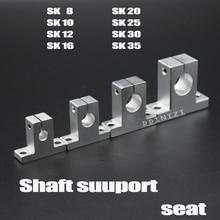 Quente 1pc sk8 sk10 sk12 sk13 sk16 sk20 sh8a 8mm linear rolamento de esferas ferroviário eixo blocos laterais suporte xyz mesa cnc impressora 3d parte