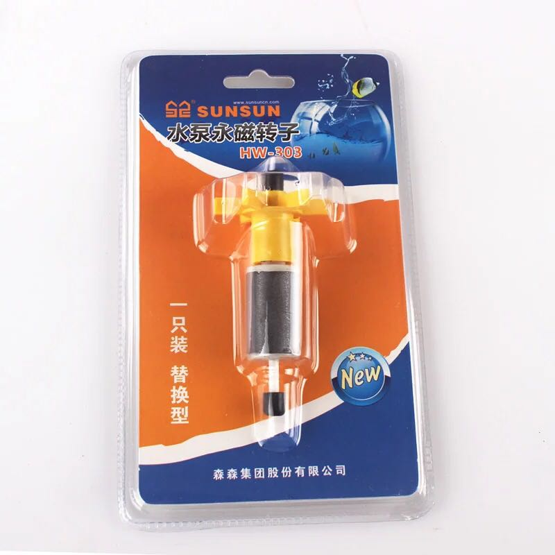 SUNSUN HW-303A HW-303B HW-403A HW-403B HW-302 HW-304A HW-304B HW-402A HW-404A HW-404B filtro...
