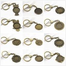 25mm Innere Größe 12 Stil Antike Bronze Cameo Einstellung Basis; Handgemachte Cameo Einstellung, Metall Schlüssel Ketten Zugriffs