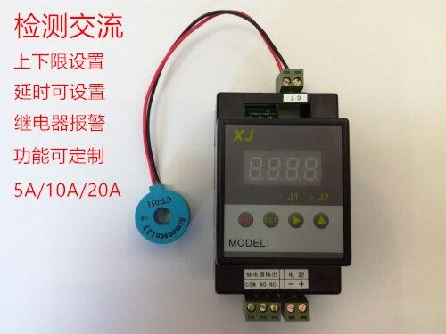 ترانزستور إنذار 10A للحدود العلوية والسفلية للمحول الرقمي للكشف عن التيار المتردد