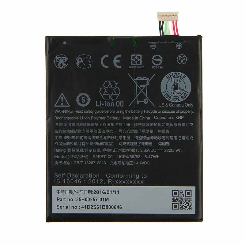 Original de alta capacidad B2PST100 de la batería para HTC DESIRE 628, 630, 650, 530 D530U 2200 mAh