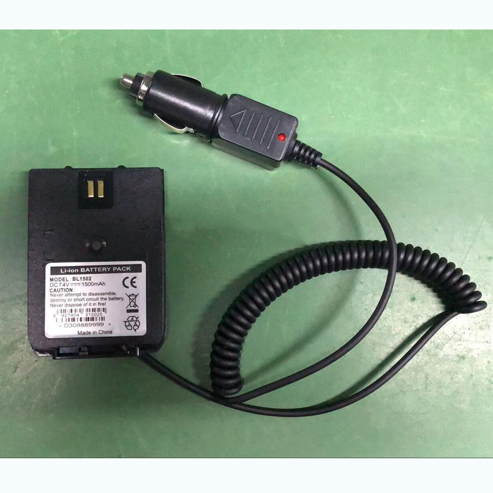 Adaptador de cargador de batería de Radio para Hytera HYT para X1P X1e Z1p BL1809