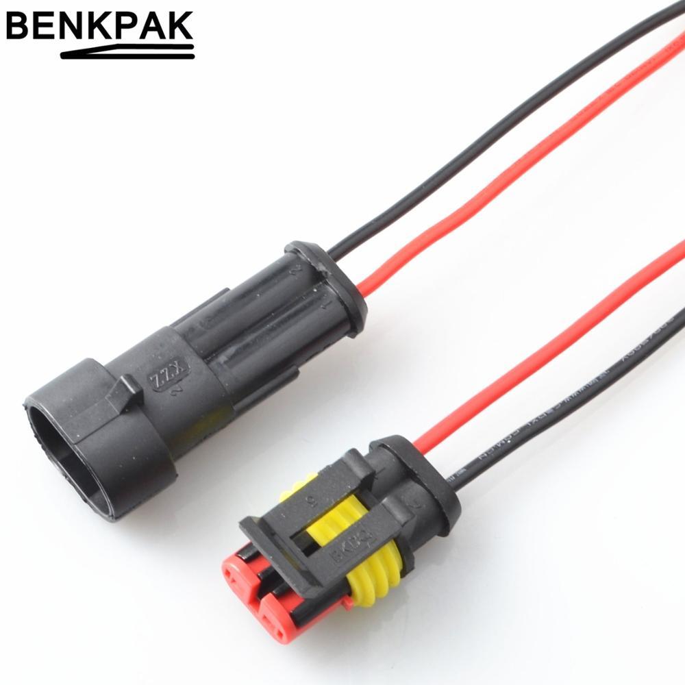 2 Pin Way герметичный водонепроницаемый электрический провод разъем Набор автомобильных разъемов с кабелем