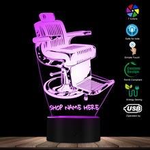 Conception de chaise de salon de coiffure à lancienne lampe à LED votre nom de salon de coiffure personnalisé 3D lampe de bureau lumière éclairage de barbier Art décor