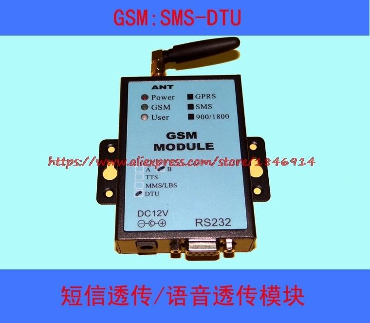FP200B/передача коротких сообщений/GSM передача голоса/DTU/GSM модуль/беспроводной модуль/передача последовательного порта
