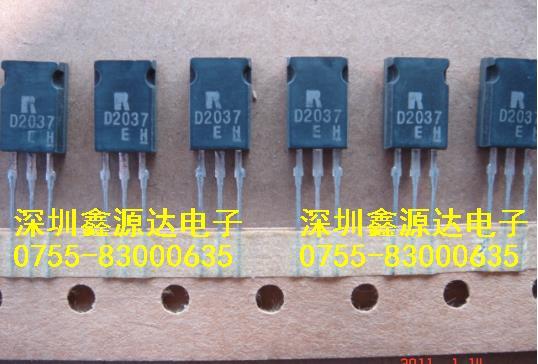 Nuevo original D1953 2SD1953 2SD2037-E D2037 D2470 2SD2470 2SD2695 D2695 2SD2096-E D2096