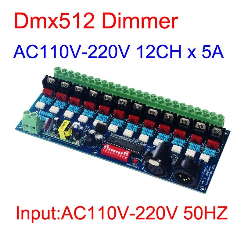 Высоковольтный 110В-220В AC 50 Гц 12 каналов диммер 12CH DMX512 5А/CH светодиодный декодер DMX диммер для Светодиодный светильник для сцены светильник ing